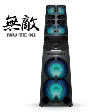 MHC-V90DW